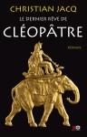 Coperta ediţiei în franceză